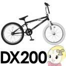 【メーカー直送】DOPPELGANGER BMX ハイローラー HIGHROLLER DX200