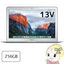 Apple Macbook Air ノートPC アップル MMGG2J/A 13.3型 SSD 256GB Core i5 アップル マックブックエアー