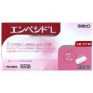 エンペシドL カンジダ薬 6錠 カンジタ市販薬
