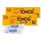 トノスハリーマーク 5g×2本入(増量タイプ...
