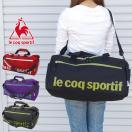 ボストンバッグ 旅行 合宿 le coq sportif ルコック スポーツバッグ ショルダー 部活
