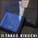 TAKEO KIKUCHI タケオ キクチ 千鳥×ドット柄 綿100% ハンカチ