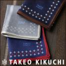 TAKEO KIKUCHI タケオ キクチ ブランド ドット×小紋柄 綿100% ハンカチ