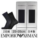 EMPORIO ARMANI ビジネスソックス 2足組 ギフトセット メンズ靴下 オールシーズン用 ボックス 包装済 EA-2P ポイント10倍