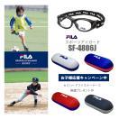 FILA フィラ SF-4806J ジュニア用スポーツ...