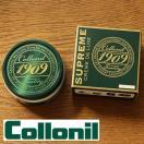 【コロニル/Collonil】1909シュプリームク...