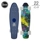 ペニー スケートボード Penny Skateboards スケボー 22インチ RASTACLAT×PENNY コラボモデル Navy / Green Glow PNYCOMP22363 ミニクルーザー コンプリート