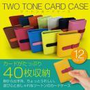 カードケース 40枚以上収納 ポイントカード クレジットカード レザー かわいい レディース 大容量 じゃばら メンズ cardcase-01