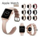 Apple Watch 本革バンド  38mm 42mm 44mm 4...