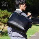 メンズ トート バッグ 大きめ ビジネスバッグ 2way ショルダーバッグ レザー バッグ カジュアル A4 B4 レザ- 大容量 人気 通勤 通学 人気【GB607】