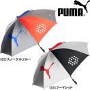 PUMA GOLF プーマゴルフ UVシルバー80  アンブレラ 867582 【全天候傘/パラソル】