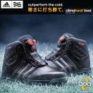[割引クーポンあり]adidas(アディダス) クライマヒートBOA メンズ ハイカットゴルフシューズ Climaheat BOA【日本正規品】【新品】%off男性用MEN'SMENS'