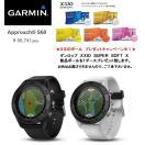 ガーミン アプローチ S60 腕時計型GPS ゴルフナビ  Approach S60 GARMIN 2017モデル 日本正規品
