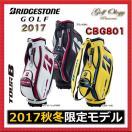 2017年モデル BRIDGESTONE ブリヂストン キャディバック TOUR B CBG801 プロレプリカモデル ※平日限定即納商品