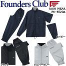今だけP会員限定 ポイント14倍 ファウンダース メンズ ゴルフウェア 2Way レインウェア 上下セット FC-6520A