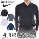 (厳選商品)秋冬メンズ ナイキ Nike  長袖メンズゴルフウェア ビクトリー 長袖ポロシャツ 大きいサイズ 2017秋冬ウェアー あすつく対応