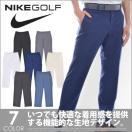 (厳選商品)ナイキ Nike  ゴルフパンツ フレックス ハイブリッド ウーブン パンツ 大きいサイズ あすつく対応