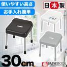 日本製 風呂椅子 風呂いす カラフルバス...