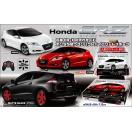 ホンダ HONDA CR-Z ラジコン 全長約17cm 正規ライセンス RC 車 カー オフィシャル