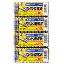 アルカリ乾電池40本セット【三菱単4電池LR0...