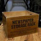 新聞をまとめて収納!リビングにおすすめの新聞ストッカーはどれ?