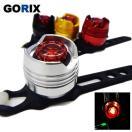 【在庫あり】GORIX ゴリックス クリック 1LED自転車テールライト KW6002  ge1212