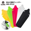 【明日ごっつ】【在庫あり】GORIX(ゴリック...