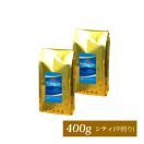(200g2袋)ブルーマウンテンミスト(ミスト200×2)/珈琲豆