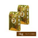 [1kg]しゃちブレンド・プレミアムブレンド珈琲セット[鯱×2]