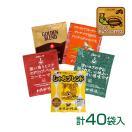 家計応援珈琲福袋【DB】(G10・芳10・深10・...