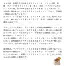 グランポワール 砂糖不使用・糖質カット チョコレート ダーク (カカオ分79%) 1袋12粒入 (美味しい糖質制限ヘルシーチョコレート)