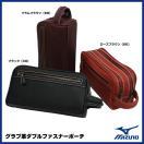 ミズノ(MIZUNO) 1GJYG02600 グラブ革ダブルファスナーポーチ