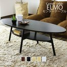 テーブル カフェテーブル ローテーブル コーヒー センターテーブル シンプル オーバルテーブル おしゃれ カフェテーブル 北欧 (エルモ)(dzs)(ドリス)
