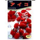ミニトマト種 サカタ交配・・・アイコ・・・<サカタのタネのミニトマト品種です。種のことならグリーンデポ>