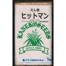 緑肥 えん麦 ヒットマン 1kg カネコ交配