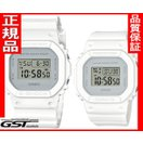 ペア腕時計限定Gショック&ベビーGカシオ腕時計DW-5600CU-7JF-BGD-560CU-7JFペアウォッチ(白色〈ホワイト〉)
