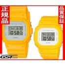ペア腕時計限定Gショック&ベビーGカシオ腕時計DW-5600CU-9JF-BGD-560CU-9JFペアウォッチ(黄色〈イエロー〉)