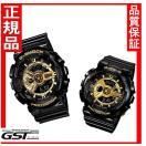 カシオGショック&ベビーGペア腕時計GA-110GB-1AJF BA-110-1AJF黒金ペアウォッチ(黒色ブラック)