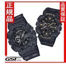 ペア腕時計Gショック&ベビーGカシオ限定品GA-110TP-1AJF-BA-110TP-1AJFペアウォッチ 記念日 誕生日 結婚記念日に(黒色〈ブラック〉)