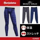 GUNZE(グンゼ)/BODY WILD(ボディワイルド)/Hotnista(ホットニスタ)/レギンス(9分丈)(前とじ)(紳士)/BWF401P