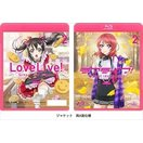 ラブライブ! 2nd Season 2 Blu-ray