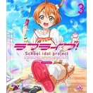 ラブライブ! 2nd Season 3 Blu-ray