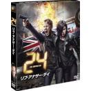 24-TWENTY FOUR- リブ・アナザー・デイ<SEASONSコンパクト・ボックス> DVD