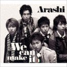 We can make it!(通常盤)