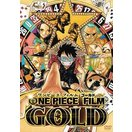 【第13作目】 ONE PIECE FILM GOLD