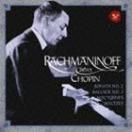 ラフマニノフ(p)/ラフマニノフ・プレイズ・ショパン CD