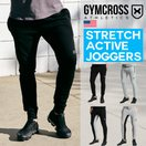 004 GYMCROSS ストレッチ Extremeトレーニング ライトウェイト ジョガーパンツ スキニーフィット