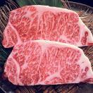 国産黒毛和牛サーロインステーキ 200g×2枚