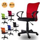 オフィスチェア オフィスチェアー メッシュ チェア パソコンチェアチェアー極厚低反発パーソナルチェア PCチェア 椅子 イス