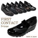 FIRST CONTACT ファーストコンタクト  靴...